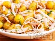 Картофена салата с варени пресни картофи, бекон, масло, чесън и копър